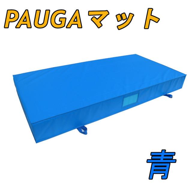 PAUGAMB