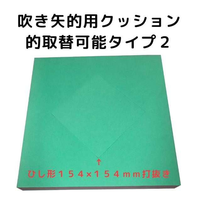 hukiyamato2