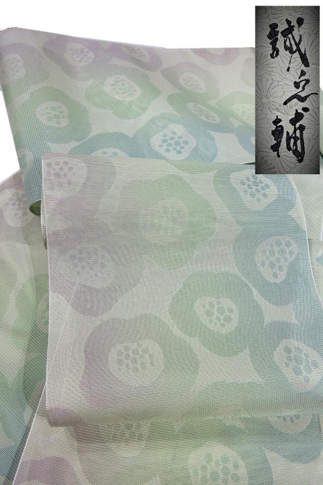 博多織 紋紗八寸帯
