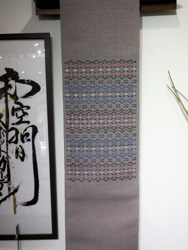 南風原花織八寸名古屋帯