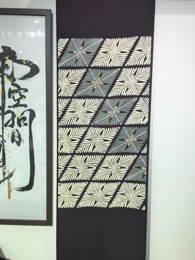 染名古屋帯 菊菱