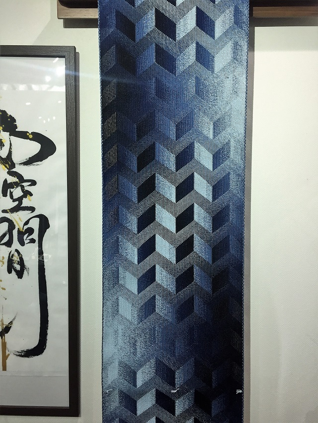 組織帯 藍