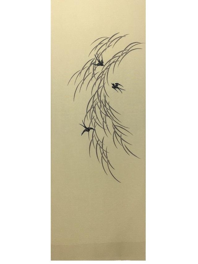 夏帯揚げ 燕 ツバメ 柳