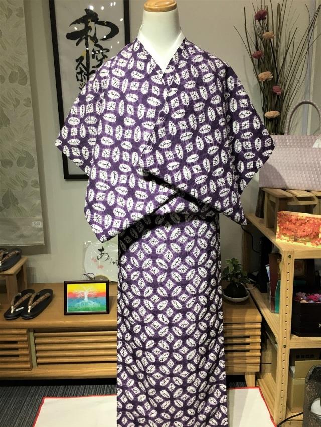 紫根染め絞り着物