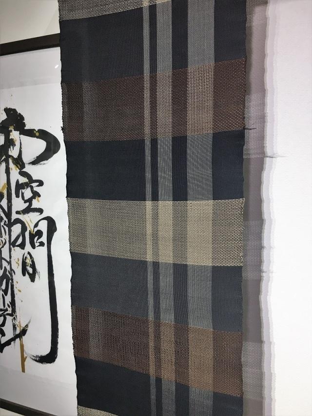藤山千春 模紗織