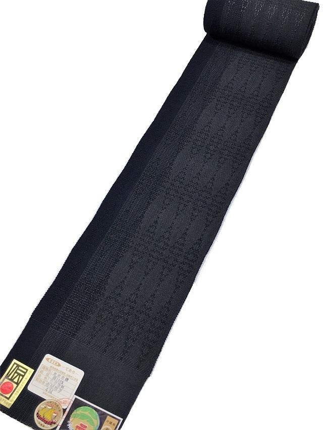 首里織ミンサー帯