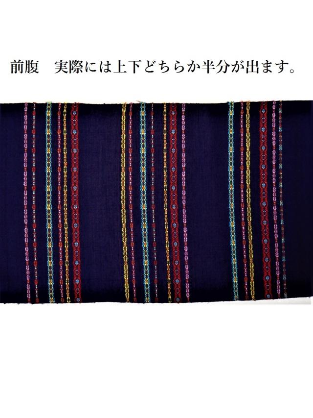伊那紬 花織 九寸名古屋帯