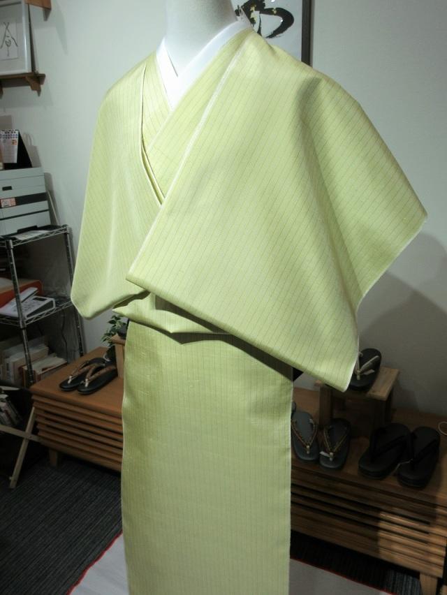 牛首紬 先染め 黄緑