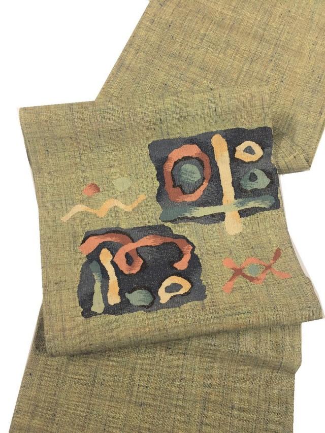 植山織物 真綿袋帯