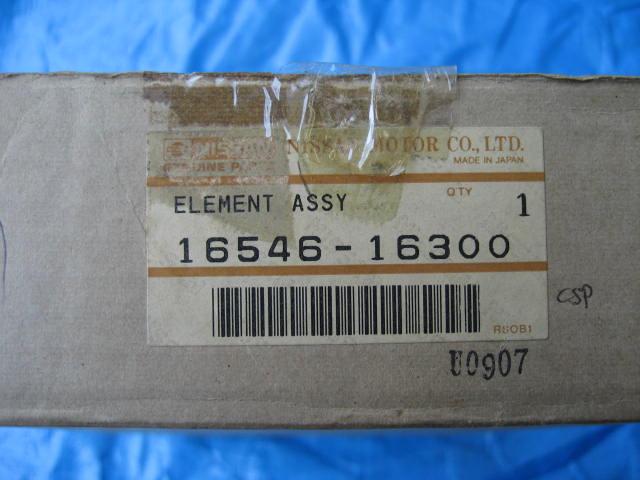 CSP311用エアークリーナーエレメント 未使用