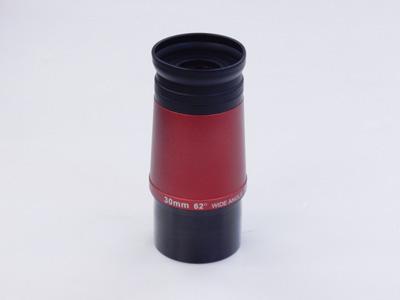RPL-30mm