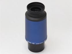 RPL-45mm