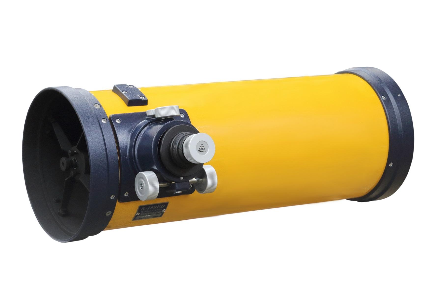 ε-160ED鏡筒