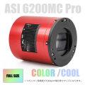ZWO ASI6200MC Pro