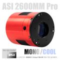 ZWO ASI2600MM Pro