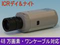 防犯監視カメラ