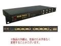 HDMI4x4マトリクススイッチャ
