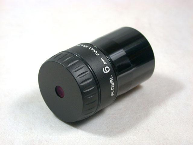 HCWプローセル16mm アメリカン(31.7mm)サイズ