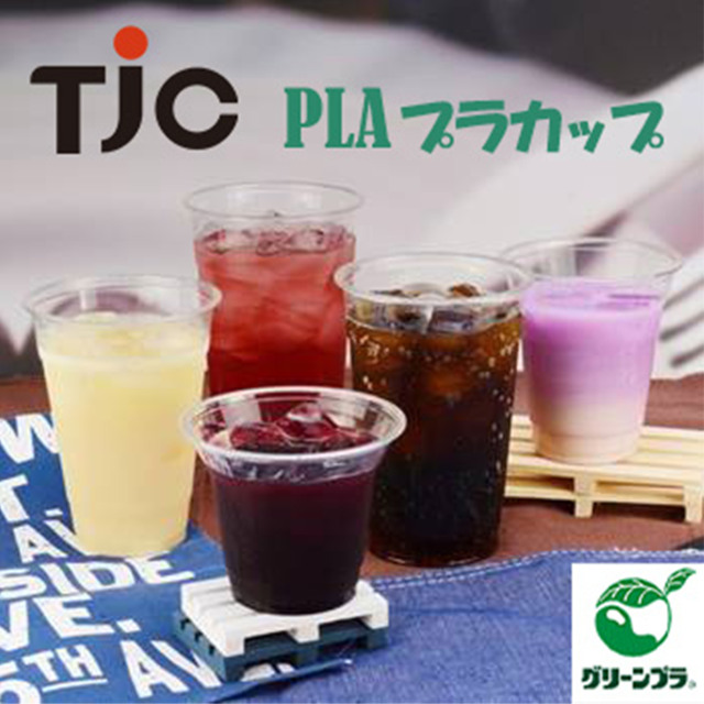 pla-cup
