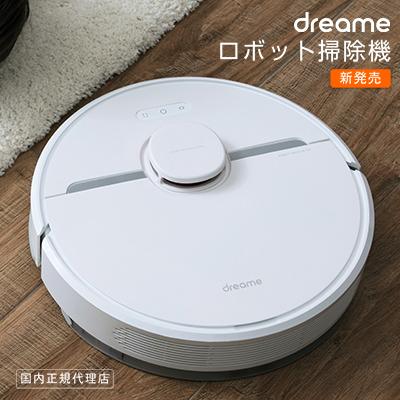 Dreame ロボット掃除機 D9