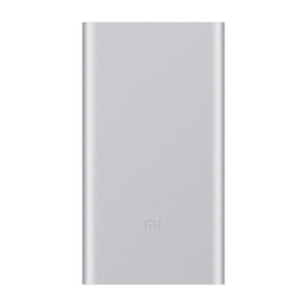 【正規品】10000mAh Mi Power Bank 2 (シルバー/ブラック) | Xiaomi (小米、シャオミ) モバイルバッテリー