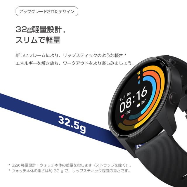 シャオミー Xiaomi Mi Watch スマートウォッチ 【日本語版】