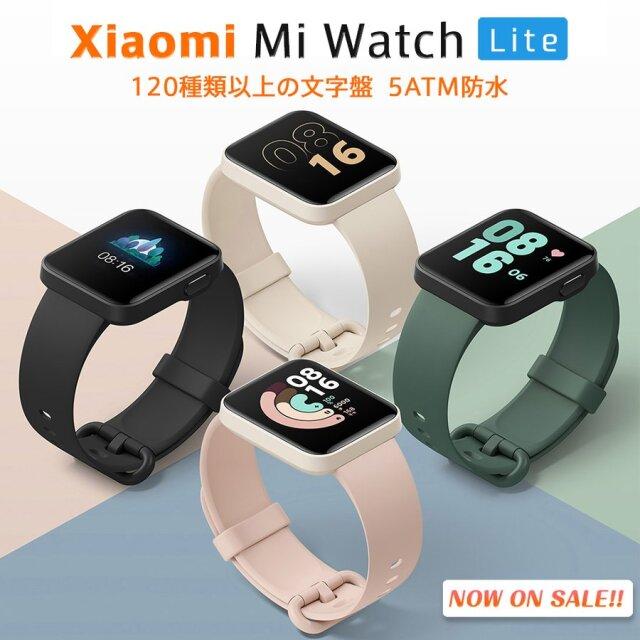 Xiaomi Mi Watch Lite スマートウォッチ グローバル版