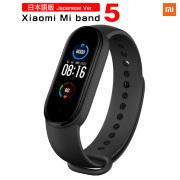 シャオミー Xiaomi Mi Smart band 5 【日本語版】