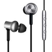 【正規品】Mi In-Ear Headphone Pro HD (シルバー) | Xiaomi (小米、シャオミ) イヤホン ハイレゾ対応 10 pcs/1箱
