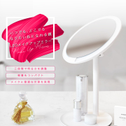 AMIRO(アミロ) Miniシリーズ 化粧鏡 化粧ミラー 女優ミラー 卓上ミラー  3段階明るさ調整  1年保証付