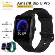 【日本正規代理店】Amazfit Bip U Pro スマートウォッチ