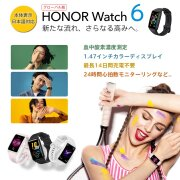 HUAWEI Honor Band 6 グローバル