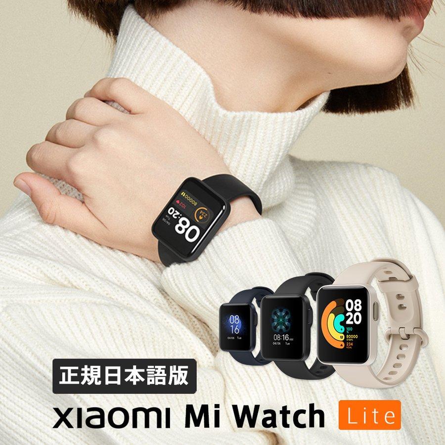 【正規日本語版】Xiaomi Mi Watch Lite スマートウォッチ