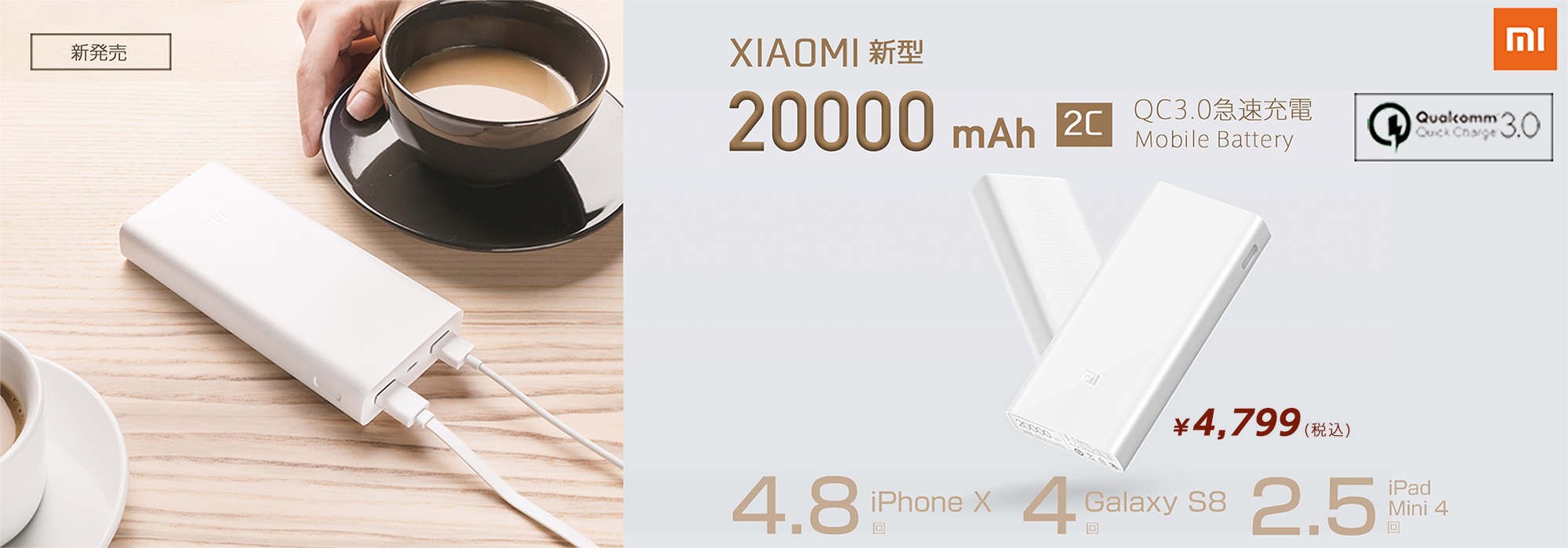 Xiaomi ハイレゾ音源対応