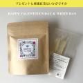 バレンタイン&ホワイトデーギフト【蜂蜜紅茶】[ケニア紅茶]【ティーバッグ2g×5包+アカシヤはちみつ2g×2本】×10セット