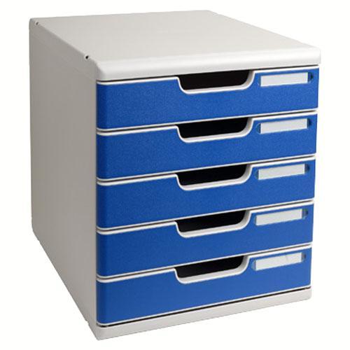 【Multi Form】【マルチフォーム】【MODULO A4 - 5 drawers 】レターケース5段