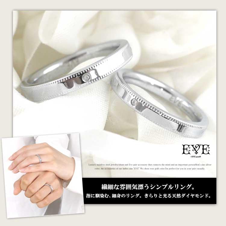 EVEシンプルダイヤモンドリング