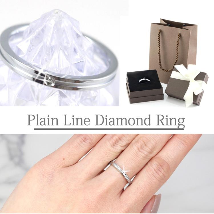 プレーンラインダイヤモンドリング