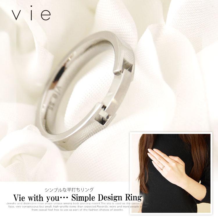 vie シンプルデザインリング