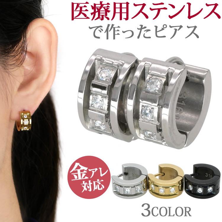 金属アレルギー対応 ステンレスピアス トリプルクリスタルピアス 両耳用 316L サージカルステンレス se3522