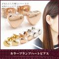 【別発送】ステンレスピアス カラープランプハートステンレスピアス(両耳用)金属アレルギー 316L