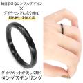金属アレルギー対応 タングステンリング 細かなダイヤカットデザインブラックリング ブラック 指輪 ゆびわ 316L
