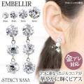 金属アレルギー対応 [EMBELLIR] ステンレスピアス 3連CZダイヤの揺れるピアス スタッドピアス 両耳用 キュービックジルコニア サージカルステンレス
