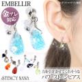 金属アレルギー対応 [EMBELLIR] ステンレスピアス 2つの天然石が揺れるピアス スタッドピアス 両耳用 パワーストーン サージカルステンレス