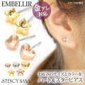 金属アレルギー対応 [EMBELLIR] ステンレスピアス ハート&スターのぷっくりピアス 両耳用 スタッドピアス サージカルステンレス