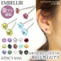 金属アレルギー対応 [EMBELLIR] ステンレスピアス 一粒天然石のシンプルピアス スタッドピアス 両耳用 パワーストーン 誕生石 サージカルステンレス
