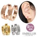 金属アレルギー対応 [EMBELLIR] ステンレスピアス カッティングフープピアス 両耳用 ワンタッチ サージカルステンレス tk028