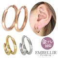 金属アレルギー対応 [EMBELLIR] ステンレスピアス パイプフープピアス 両耳用 ワンタッチ サージカルステンレス tk036