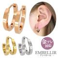 金属アレルギー対応 [EMBELLIR] ステンレスピアス 平打ちフープピアス 両耳用 ワンタッチ サージカルステンレス tk037