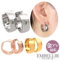 金属アレルギー対応 [EMBELLIR] ステンレスピアスドームフープピアス 両耳用 ワンタッチ サージカルステンレス tk038